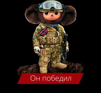 cheburashka_a4_white