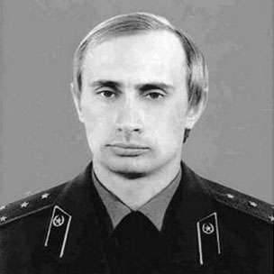 Будущий российский президент Владимир Путин